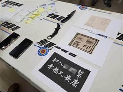 北聯八仙會29歲首腦凶狠討債起訴 10人遭延押