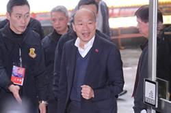 結論/韓:給我機會 保證讓台灣人民快樂過好日子