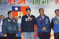 馬英九:反滲透法將釀極大災難 轟蔡英文是獨裁總統