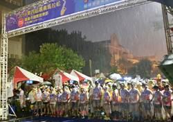 2019第四屆嘉義公益馬拉松 萬人冒雨開跑