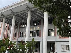 中山大學碩專生抄襲被撤學位 教團:指導教授也該受懲處