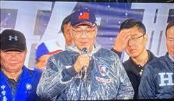 吳敦義喊「新九二共識」 不分區投9號、總統選2號