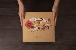 鼠年將至 微熱山丘推2020新年限定包裝禮盒
