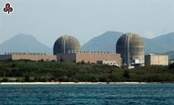 歐盟將核能納入綠能?經部:只是尊重會員國能源配比