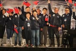 盧秀燕:讓能源政策正確的韓國瑜進入總統府