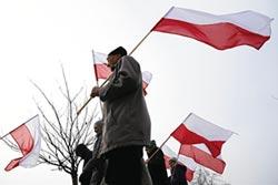 波蘭海歸浪潮