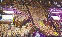 贊助2020台北晚會 全球獨家轉播!愛奇藝直播跨年 柯憂被法辦