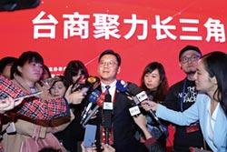 上海台協辦講座 防觸犯惡法
