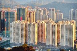 人行放大招 促房貸利率市場化