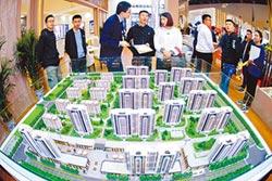 房貸利率下行 陸2020房市仍持穩