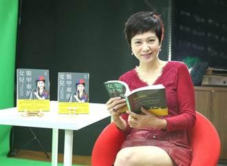專訪/璀璨演藝人生下台背影也要漂亮 熊海靈用一本書做結尾