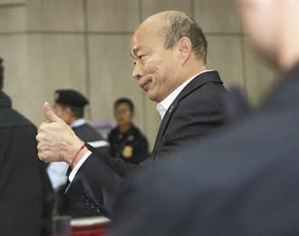 韓國瑜辯論會將壓著蔡英文打?網友神解析