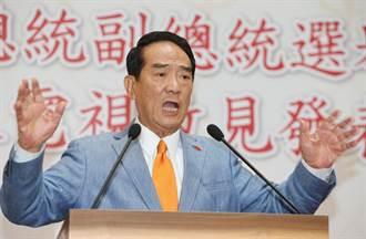 楊潤東》宋楚瑜是民進黨的臥底?