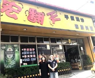 春節年菜 埔里宏翻天招牌砂鍋魚頭成主菜