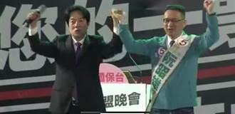 阮昭雄舉辦「英雄聯盟晚會」 綠營大咖相挺