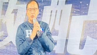 朱立倫批民進黨4騙:反核、減碳、綠能及乾淨的媒