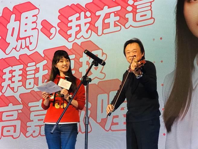 「港湖女神」高嘉瑜(左)與「柯黑大魔王」王世堅(右)同台唱奏。(張穎齊攝)