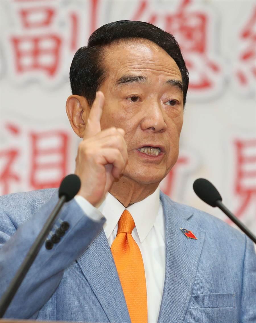 親民黨總統候選人宋楚瑜(圖/本報資料照)