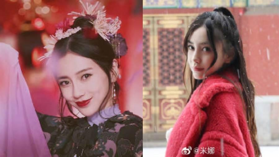 Angelababy最新中國風造型。(圖/摘自微博@米娜、全球时尚视线)