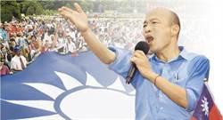 韓若敗選 他嘆:國民黨將淪第三小黨