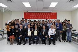 《半導體》群聯獲頒AEO證書,供應鏈服務更上一層