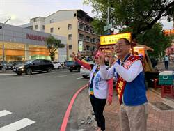 國民黨高雄立委候選人助選員汙衊女性 民進黨議員抗議