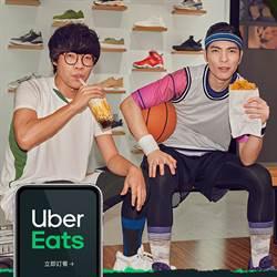 Uber Eats邀請蕭敬騰盧廣仲擔任雙代言人