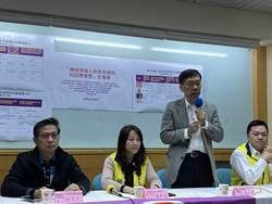 韓國瑜教育政策11項跟家長一致 蔡英文1項