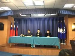 修反滲透法是保衛台灣? 藍營:是民進黨保衛選舉