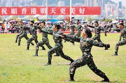 駐港部隊連發重磅消息 向香港局勢釋放訊號