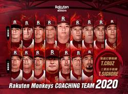 中職》樂天桃猿公布教練團 林英傑、克魯茲都入列