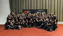 陸府家族齊聚國家歌劇院 2千人同賀30周年生日快樂