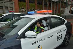 新竹市警局新購警用車輛 加強打擊犯罪利器