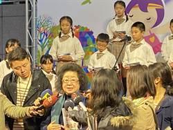 城鄉共學 累積5萬2560位師生參與
