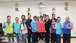 台南市議會頒贈40萬獎金慰勉警方 治安滿意度六都之冠