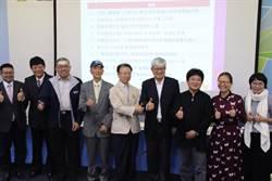 賽珍珠基金會重視新住民問題 盼台灣打造多元文化
