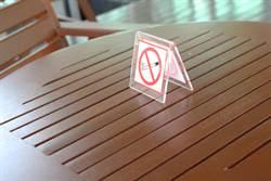 馬來西亞全國餐廳禁煙令元旦生效