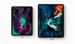 攝影力飆升 第三代iPad Pro疑採iPhone 11 Pro三攝鏡頭