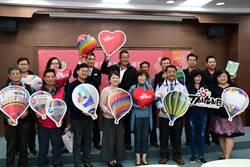 熱氣球圖像開放授權 商家可免費使用