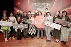 台中國家歌劇院開春節目  談情說愛溫暖登場