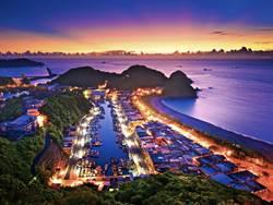 跨年到台灣頭「嗨」爆啦!浪漫台2線秘境等您來賞「光」