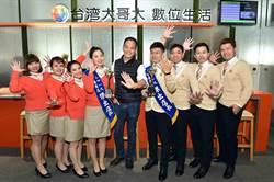 台灣大門市最前線 備戰5G服務