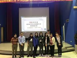 新北力推國際交換學習  高中生分享跨文化學習收穫
