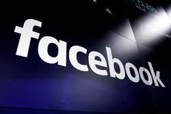 臉書因應2020大選 首度在台灣設立戰情室