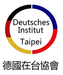 韓辦回應德國在台協會:是否受特殊壓力