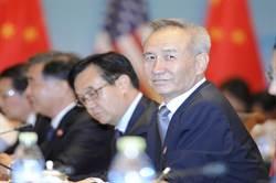 消息人士:劉鶴本週赴美簽訂第一階段貿易協議