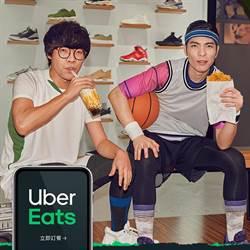 大手筆! Uber Eats 首次品牌代言就找老蕭、廣仲強