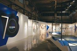 遠東機械歡慶70周年 成立紀念博物館