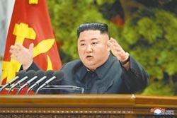 北韓耶誕禮物 美國繃緊神經