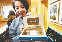 迎600歲生日 北京天壇推賀歲禮